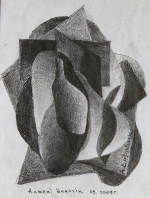 Andrei Ivanovich Boravik. The illusion of forms
