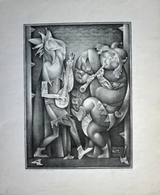 "Виталий Михайлович Волович. Illustration for Bedier's novel ""Tristan and Isolde"""