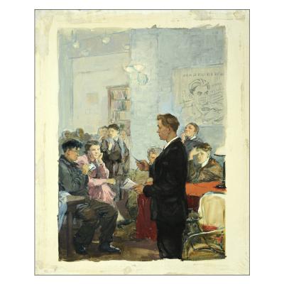 Эскиз «Маяковский» (Зачетная работа студента пятого курса факультета графики МГХИ). – 1951