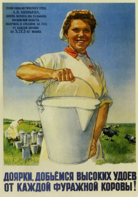 Boris Alexandrovich Zelensky. Milkmaid, let's achieve high milk yields from every forage-fed cow!
