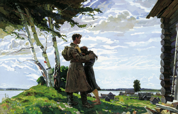Андрей Петрович Горский. Без вести пропавший