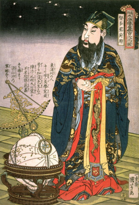 "Utagawa Kuniyoshi. Young. The wise astrologer. 108 heroes of the novel ""water margin"""