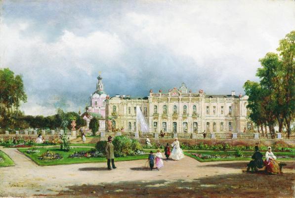 Alexey Petrovich Bogolyubov. Peter Academy