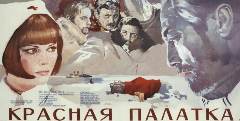 "N. A. Evseev. ""The red tent"". Dir. M. Kalatozov"