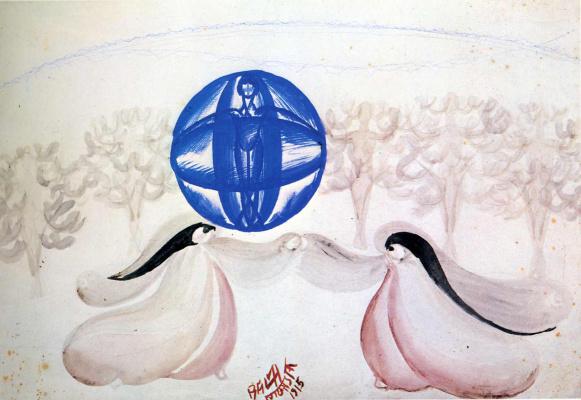 Giacomo Balla. Blue ball