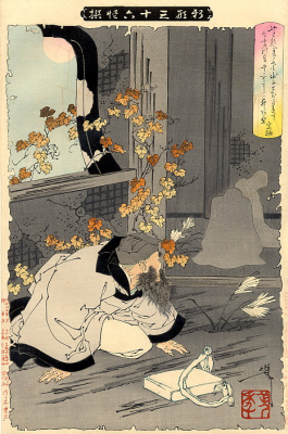 "Tsukioka Yoshitoshi. Iio soji writes a poem for the Ghost. The series ""New forms of thirty six ghosts"""
