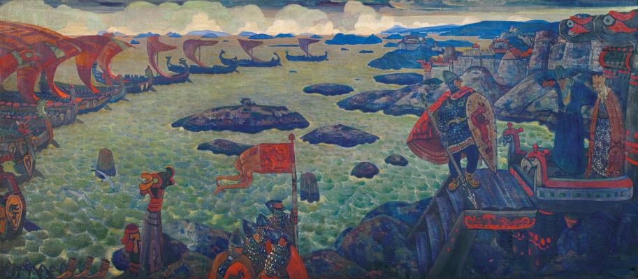 Николай Константинович Рерих. Варяжское море (Выступление в поход)