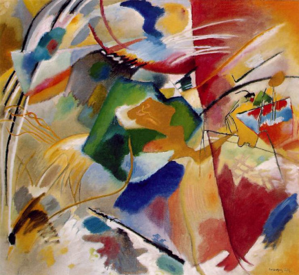 Wassily Kandinsky. Painting with green centre