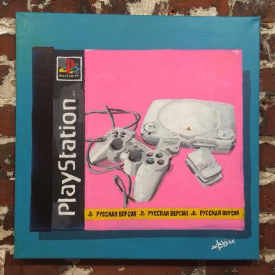 """Sergey Quatrix. """"PLAYSTATION CHILDHOOD"""""""