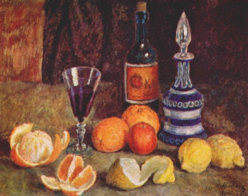 Ilya Ivanovich Mashkov. Still life with oranges, lemons and wine