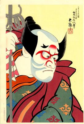 Тадамаса. Японская живопись. Тадамаса12