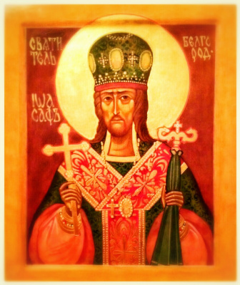 Egor Mountain. Joasaph Belgorod, saint