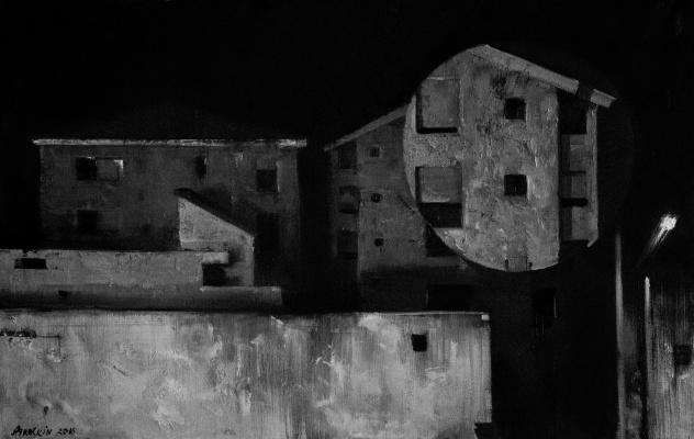 Semen Agroskin. Observation 3. Home. The evening