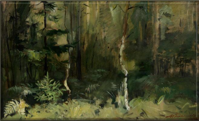 Mikhail Mikhailovich Gerasimov. Forest
