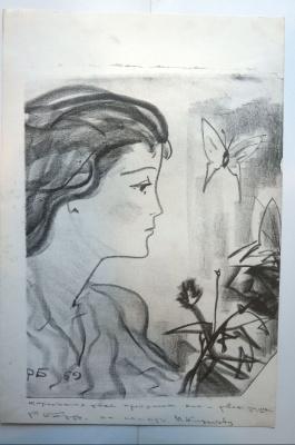 Rostislav Nikolaevich Barto. Portrait of a girl