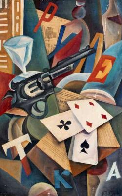 Иван Альбертович (Жан) Пуни. «Русская рулетка» 1912-14
