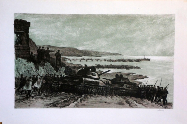 Pavel Yakovlevich Kirpichev. Tanks before loading on landing barges