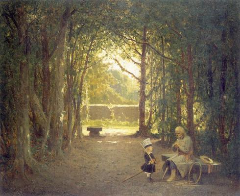 Ветеран с ребенком в парке
