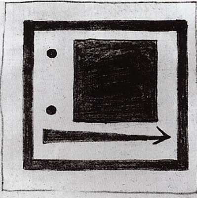 Kazimir Malevich. Square, circles and arrow