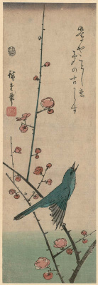 """Utagawa Hiroshige. The Warbler on a blossoming branch. Series """"Birds and flowers"""""""