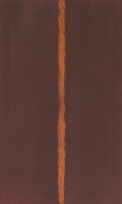 Barnett Newman. The unity, 1