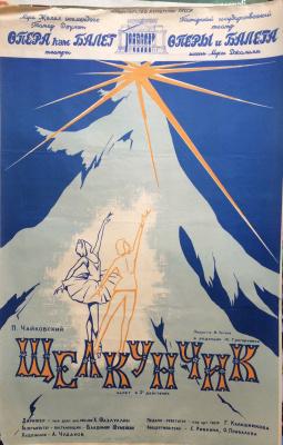 "The poster for the ballet ""The Nutcracker"""