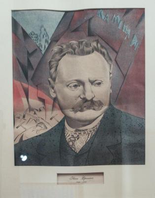 Михаил Иванович Жук. Портрет Ивана Франко