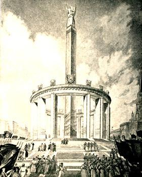 Борис Михайлович Иофан. Монумент Победы в Москве