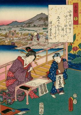 """Утагава Кунисада. Глава 53. Тэнараи - упражняясь в каллиграфии. Иллюстрации к главам """"Повести о Гэндзи"""""""