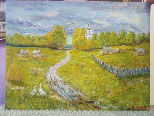 Vladimir Mikhailovich Korovin. Autumn