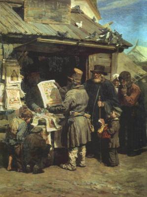 Victor Mikhailovich Vasnetsov. Book shop