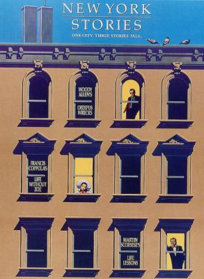 Нэнси Шталь. Нью-Йоркские истории