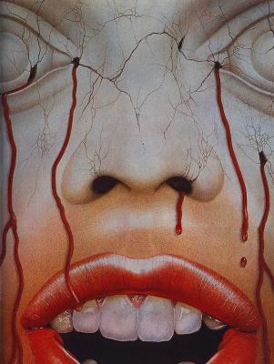 Алан Худ. Окровавленное лицо