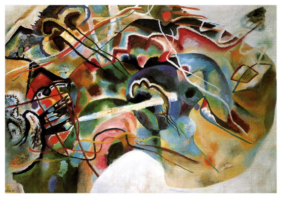 Wassily Kandinsky. Painting with white border