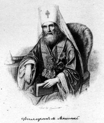 Иван Петрович Пожалостин. Филарет.1870 графюра