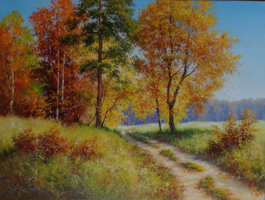 Irina Nikolaevna Borisova. Golden autumn