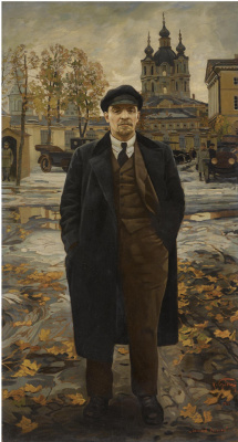 Isaac Brodsky. Great October