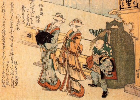 Katsushika Hokusai. Ladies and duty