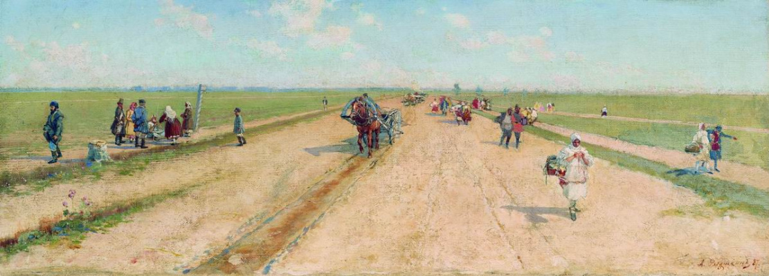 """Andrei Petrovich Ryabushkin. Road. 1887 Study for the unrealized painting """"The Return from the Fair"""""""