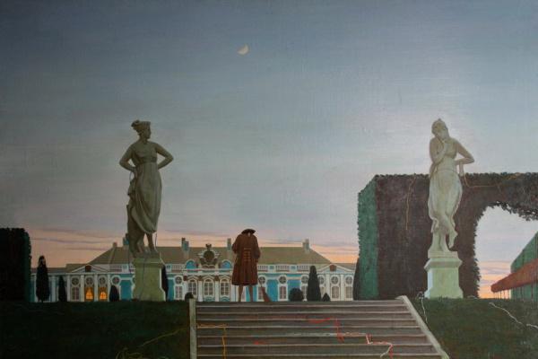 Сергей Вениаминович Иванов. Утро