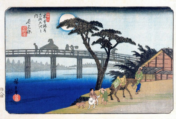 "Утагава Хиросигэ. Нагакубо. Серия ""69 станций Кисо-кайдо"""