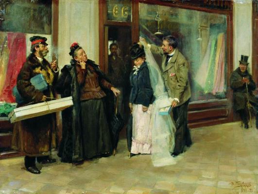 Vladimir Egorovich Makovsky. Choosing a dowry