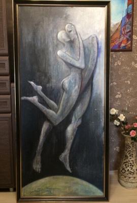 Unknown artist. LOVE