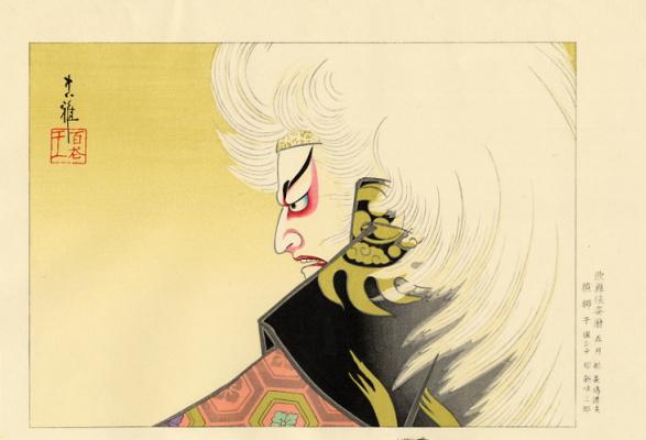 Тадамаса. Японская живопись. Тадамаса23