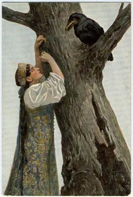 Сергей Сергеевич Соломко. Разговор