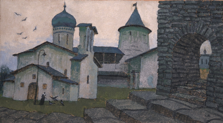 VALERIY VLADIMIROVICH KOMAROV. PSKOV TALES.