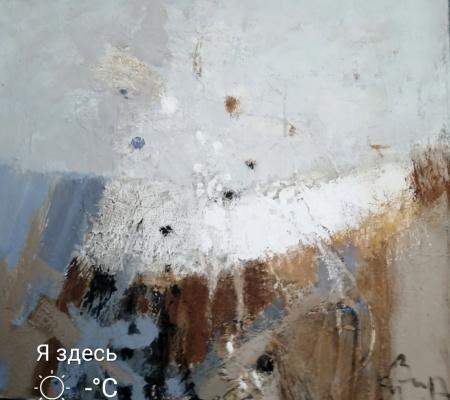 """Anatoly Vasilyevich Kuznetsov. """"Composition-16"""