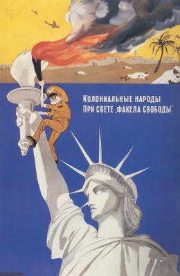 """Кукрыниксы. Колониальные народы при свете """"факела свободы"""""""