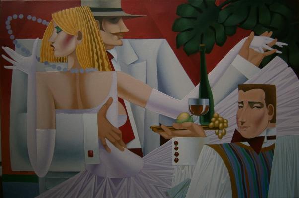 Leonid evgen'evich Princhenko. DANCE IN THE BAR