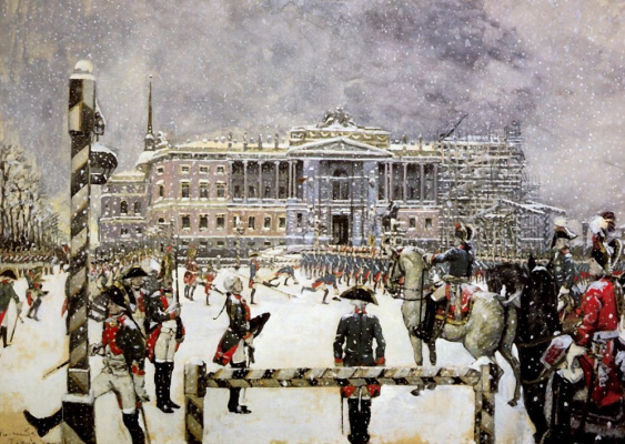 Alexandre Benois. Parade in the reign of Paul the First